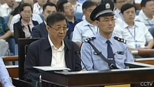 法庭上薄熙来(8月25日)