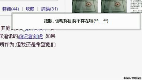 北京律师周泽微博发帖上显示刘虎微博已被停用的图标(25/8/2013)