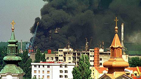 ataque aéreo de la OTAN en la exyugoslavia