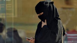 A woman in Saudi