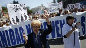 Protesta contra la privatización de la salud