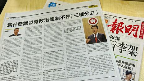 《明报》刊登郝铁川来稿(BBC中文网图片31/8/2013)