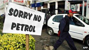 india_petrol
