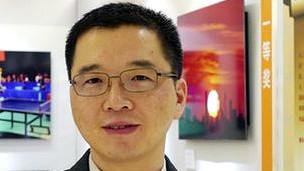 Yu Qiyi