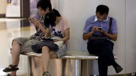 chinese youth on mobile