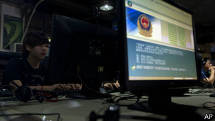 中国网民和网络新规定