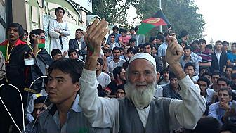 شادی مردم در کابل از قهرمانی تیم ملی افغانستان