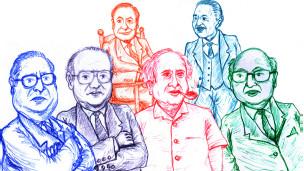 भारतीय नौकरशाही, ख़ास सिरीज़
