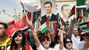 Simpatizantes de al Asad