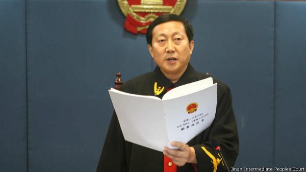 济南中院审判长王旭光(22/09/2013)