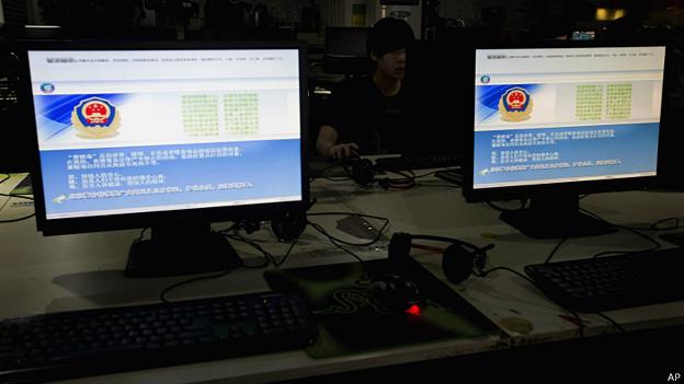 北京某网吧电脑屏幕上的警察告示(19/8/2014)