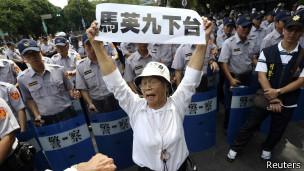 台灣民眾抗議總統馬英九
