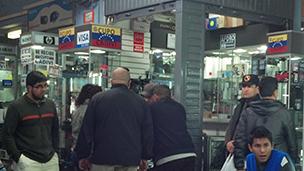 Centro comercial Lima