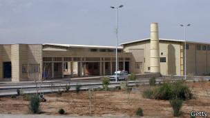 planta de enriquecimiento de uranio en Natanz