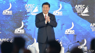 习近平出席APEC