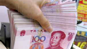 Renminbi chino