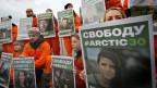 Протест в поддержку арестованных активистов