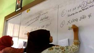 Mandarin class in Jakartha