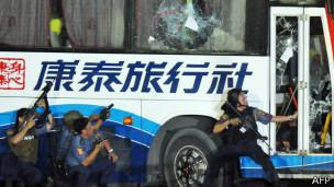 马尼拉香港人质事件
