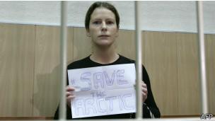 Ana Paula en la cárcel