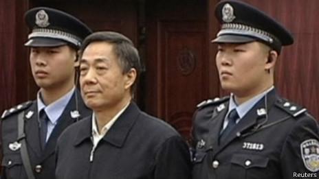 薄熙来在山东高院提出了11点上诉理由(25/10/2013)