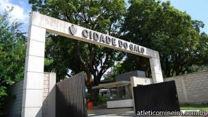 Centro de Treinamento do Atlético-MG