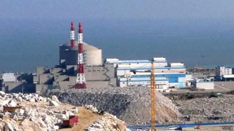 Nhà máy điện Điền Loan