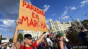 Manifestaciones contra el desempleo en España en 2012