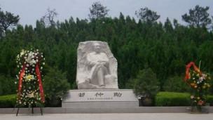 习仲勋墓地