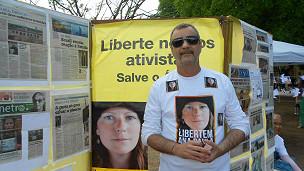 Manifestacion por la liberacion de Ana Paula