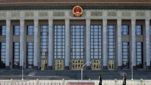 中央委员会总书记习近平在十八届三中全会上作了重要讲话。