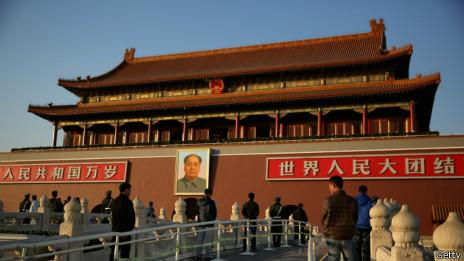 北京天安门城楼(12/11/2013)