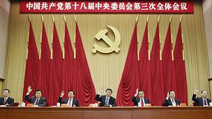 Los líderes del partido comunista chino