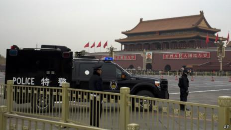 北京天安门广场(09/11/2013)