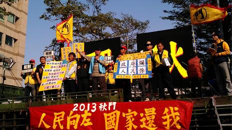 台湾劳工游行