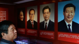 Bích chương cổ động Đảng Cộng sản Trung Quốc