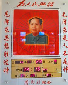 Calendario de Mao