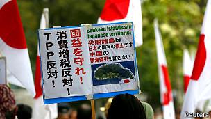 Protestas en Japón