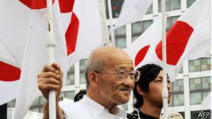 Protesta nacionalista japonesa