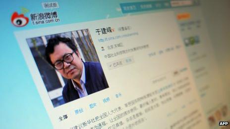 Profesor Yu