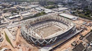 Estádio em Manaus / Crédito da foto: AP