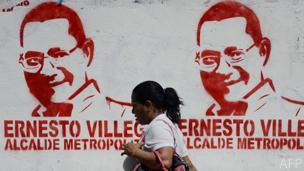 Propaganda de Ernesto Villegas
