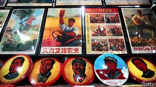 文革宣传画与毛泽东像章