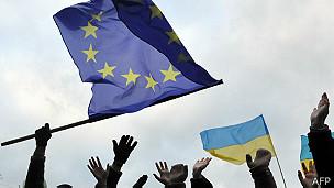 banderas de Ucrania y la UE
