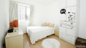 Apartamento de Wolfgang