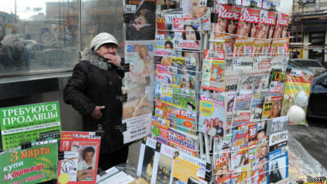 Ларек с газетами