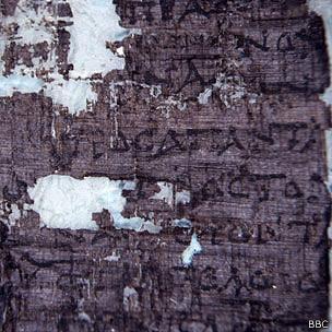 Papiro en infrarrojo