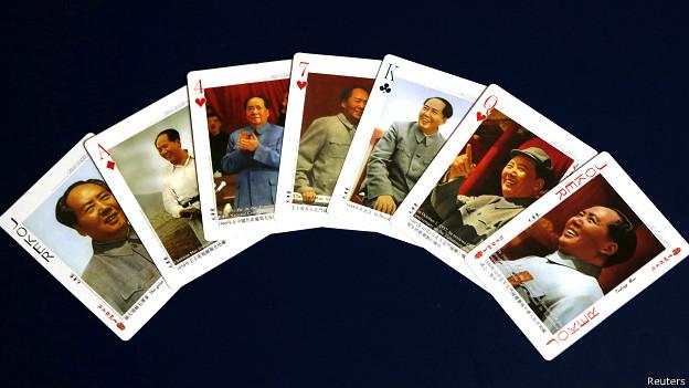 माओत्से तुंग की 120वीं वर्षगांठ