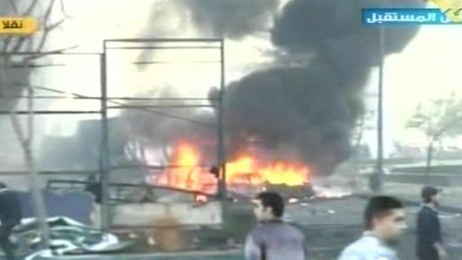 ledakan di lebanon