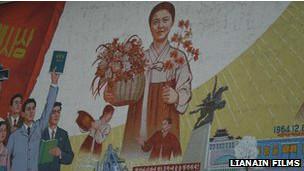 Fotograma de una película norcoreana